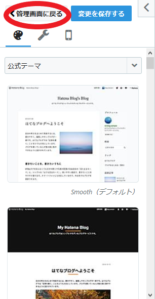 f:id:sakusaku-happy:20190516232559p:plain