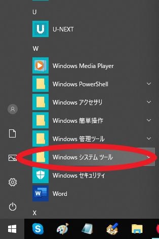 f:id:sakusaku-happy:20190522134220p:plain