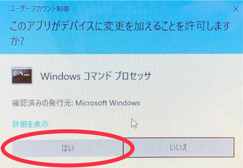f:id:sakusaku-happy:20190522134643j:image