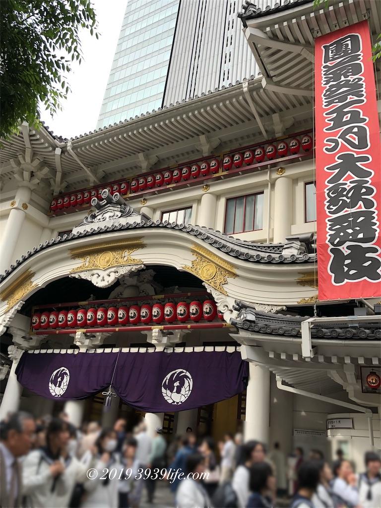 f:id:sakusaku-happy:20190526114428j:image