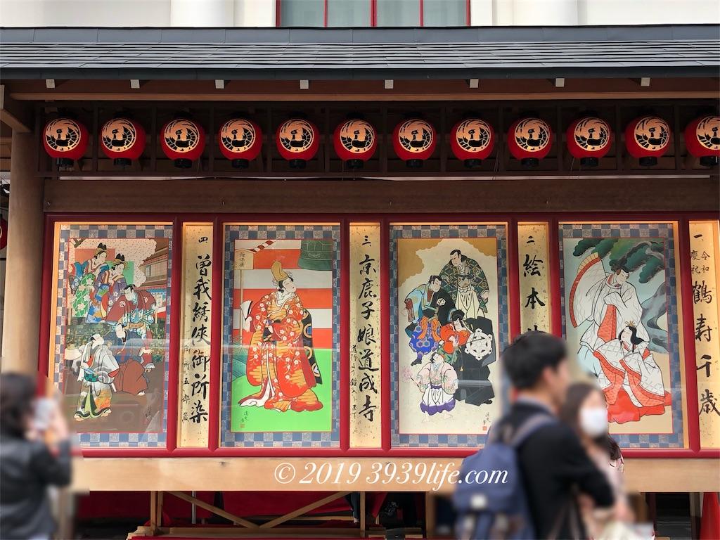歌舞伎座團菊祭五月大歌舞伎 夜の部