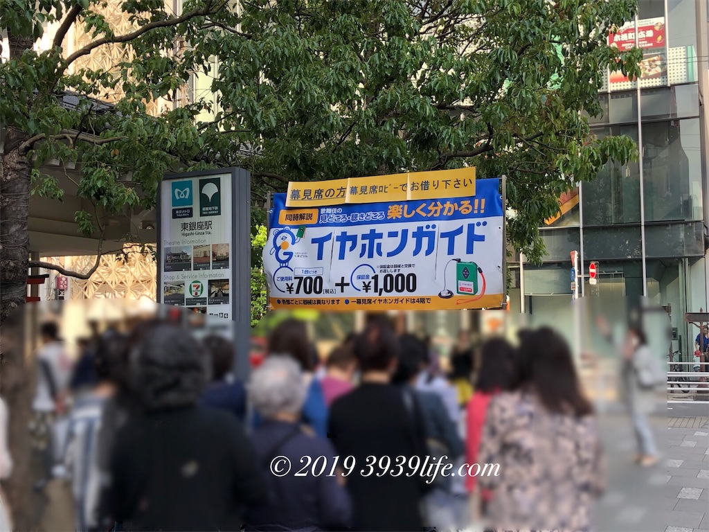 f:id:sakusaku-happy:20190526122351j:image