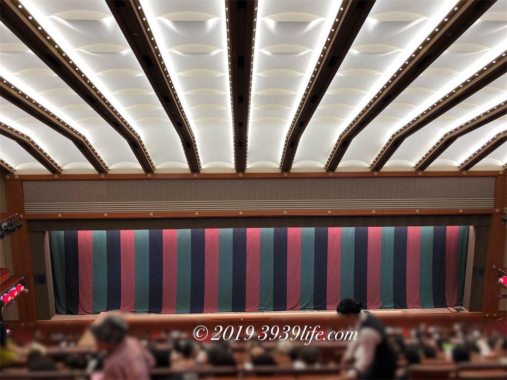 歌舞伎といえばこの定式幕