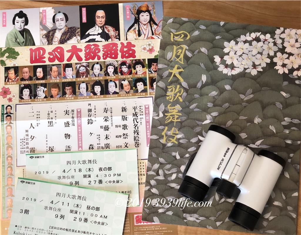 f:id:sakusaku-happy:20190526124516j:image
