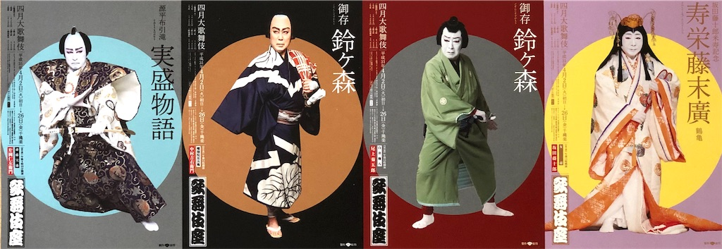 f:id:sakusaku-happy:20190526133649j:image