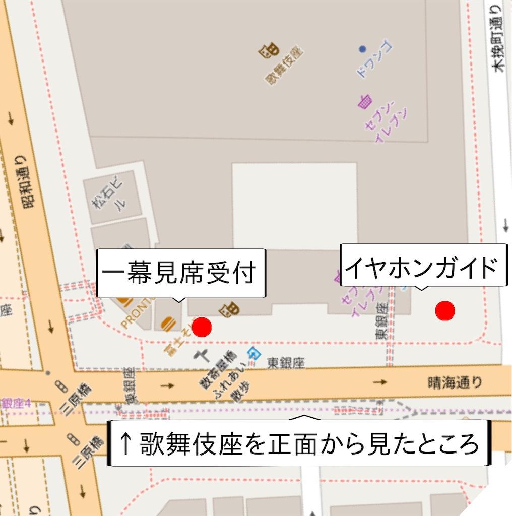 f:id:sakusaku-happy:20190527202731j:image