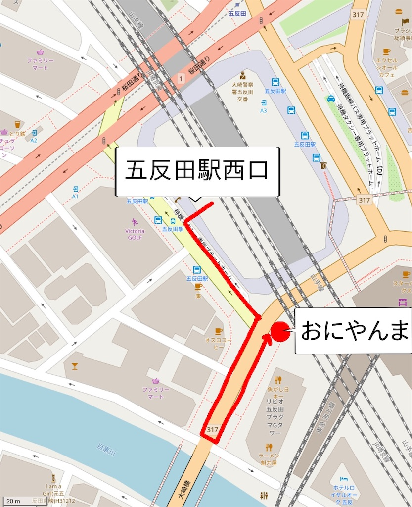 f:id:sakusaku-happy:20190530144357j:image
