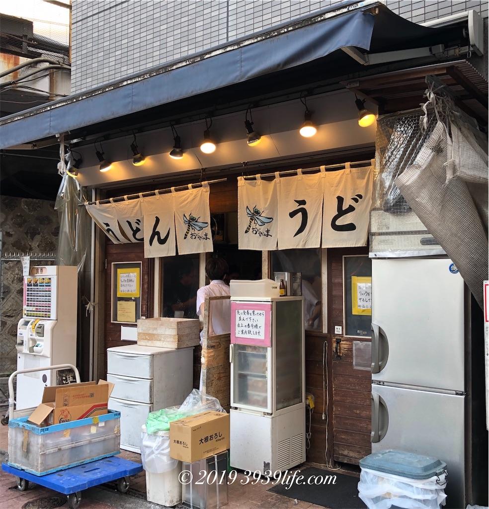 f:id:sakusaku-happy:20190530193323j:image