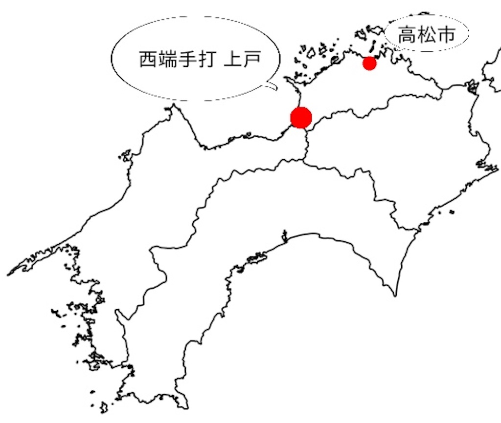香川県最西端のうどん屋さん