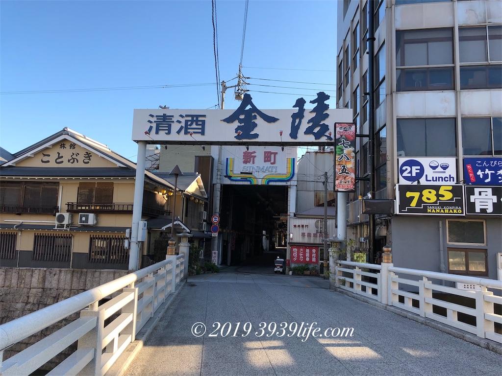 f:id:sakusaku-happy:20190606174739j:image
