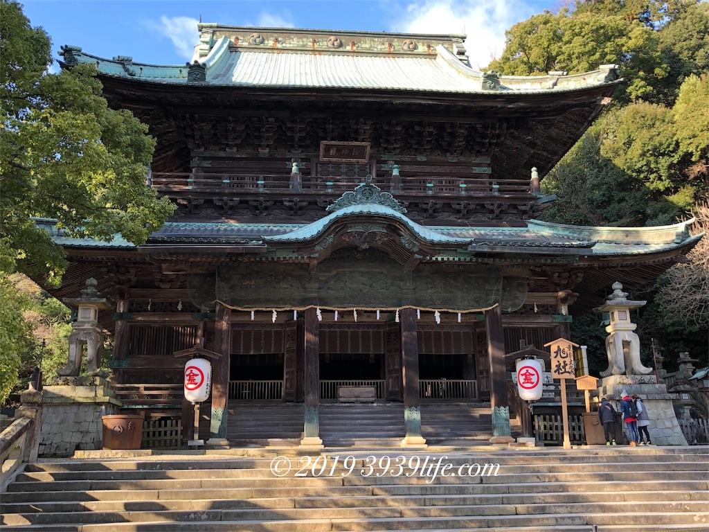 f:id:sakusaku-happy:20190606174827j:image