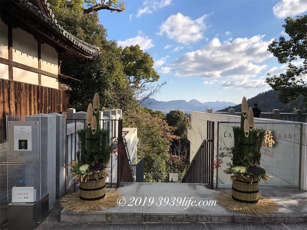 f:id:sakusaku-happy:20190606174842j:image