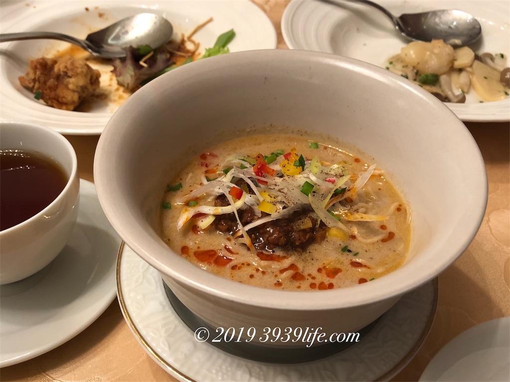 胡麻と胡桃のクリーミー担々麺