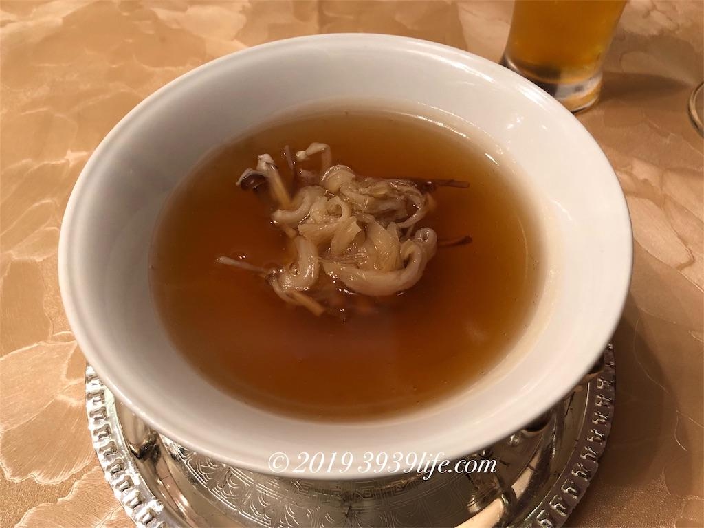 フカヒレときのこのブラウンスープ 金華ハムの香り