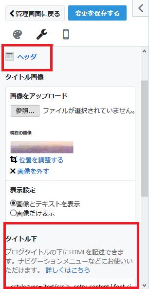 f:id:sakusaku-happy:20190615215957p:plain