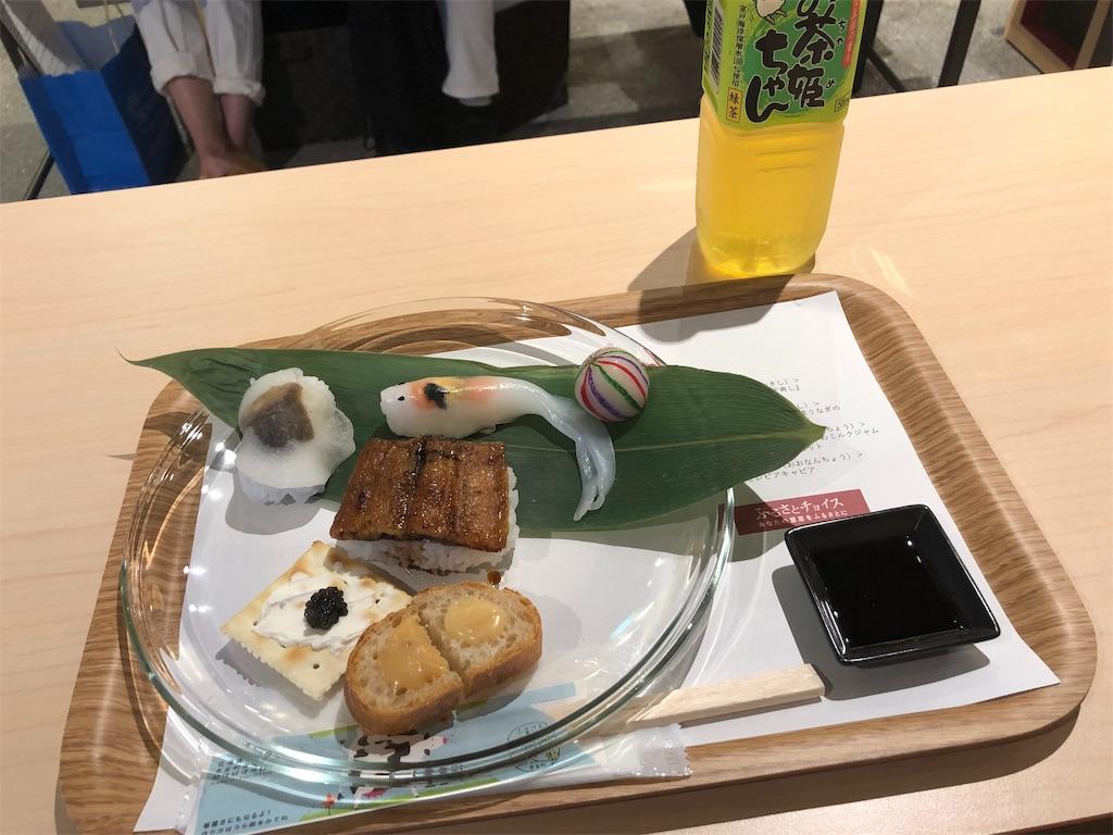 f:id:sakusaku-happy:20190626211459j:image