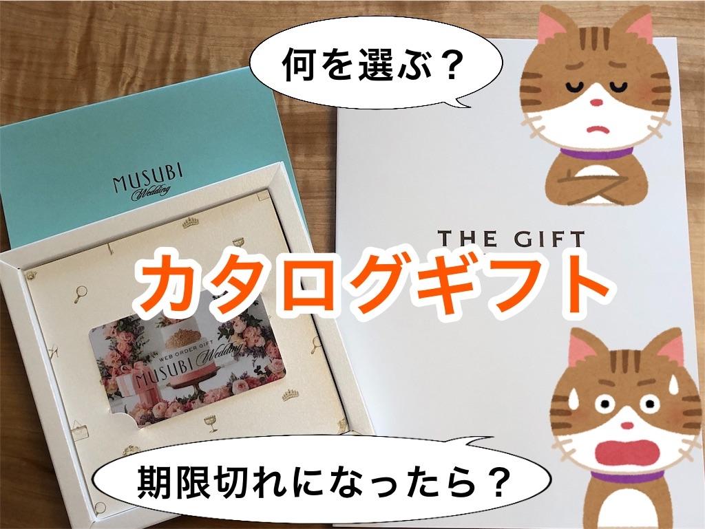 f:id:sakusaku-happy:20190702091055j:image