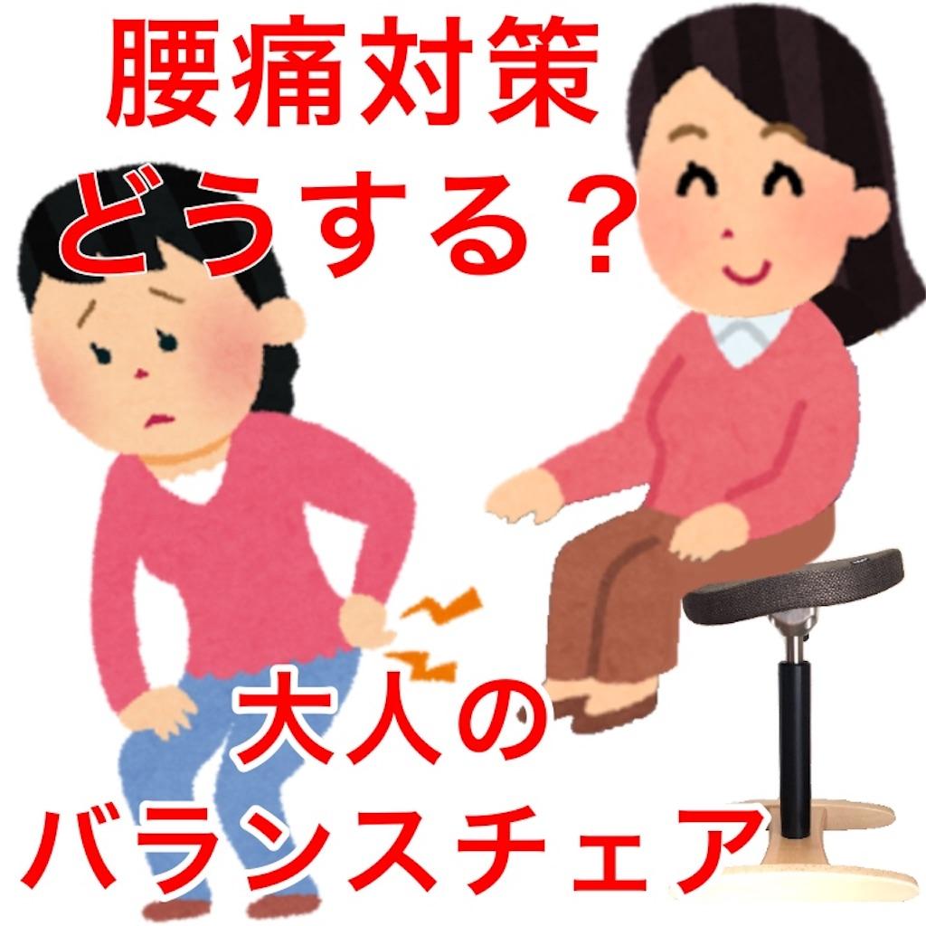 f:id:sakusaku-happy:20190706155827j:image