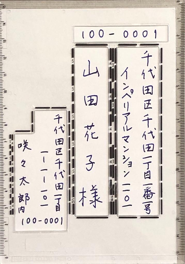 f:id:sakusaku-happy:20190709211532j:image