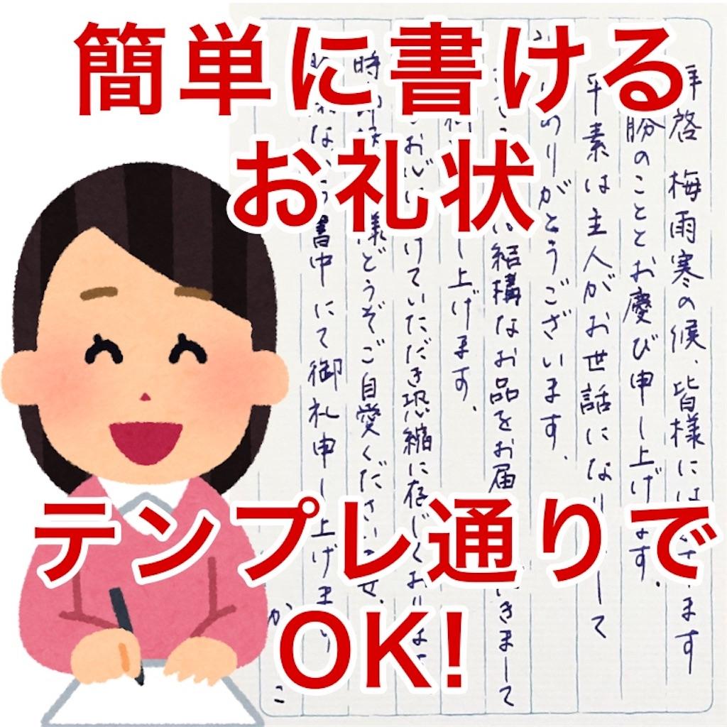 f:id:sakusaku-happy:20190709214338j:image