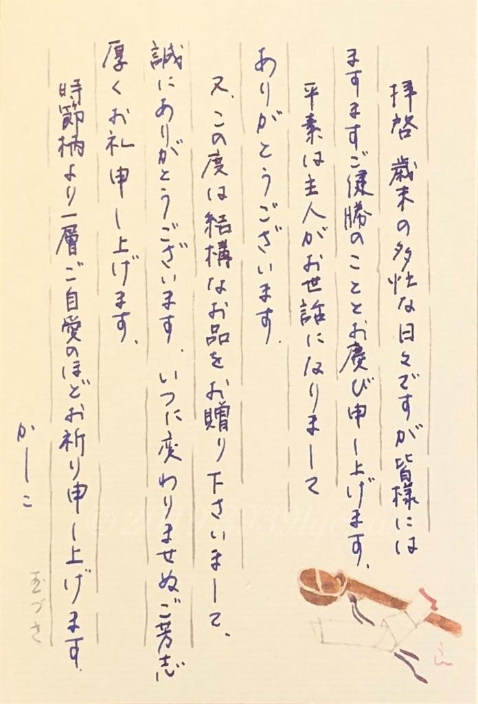 f:id:sakusaku-happy:20190709230313j:image