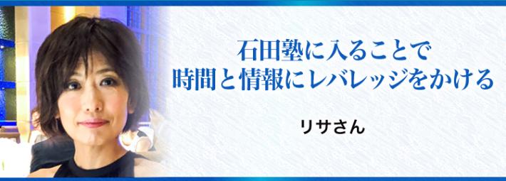 f:id:sakusaku-happy:20190710130249p:plain