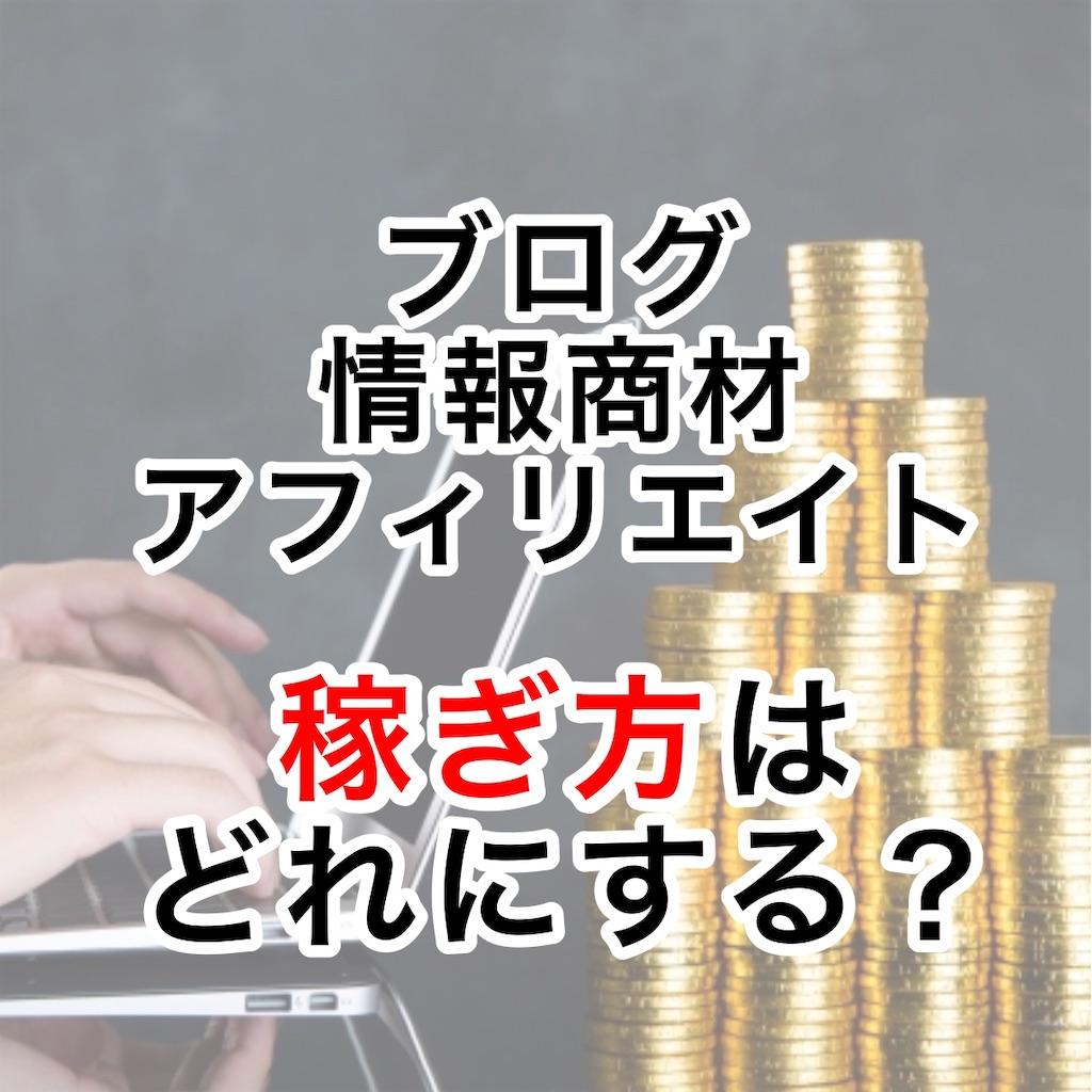 f:id:sakusaku-happy:20190710200404j:image