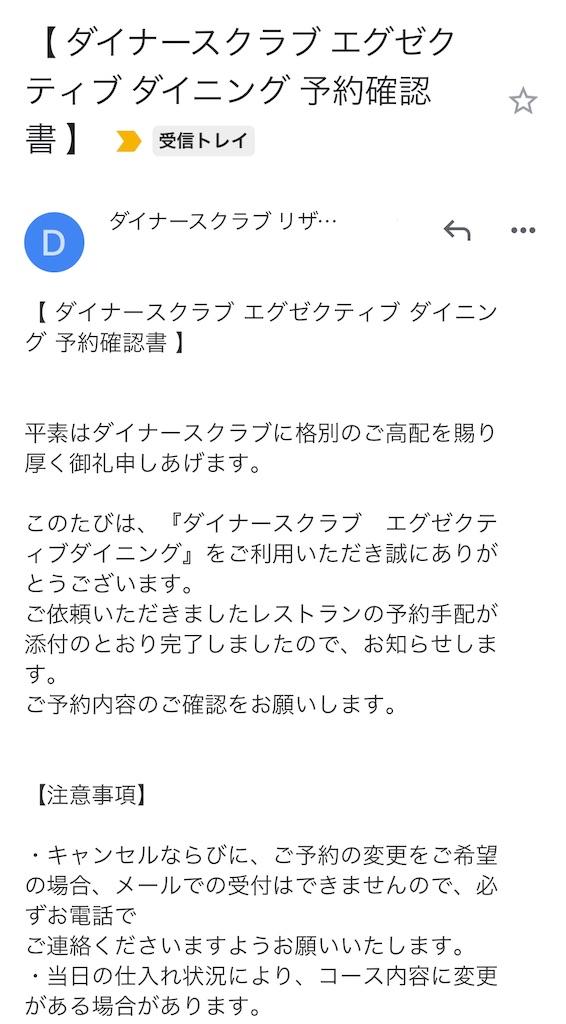f:id:sakusaku-happy:20190719095402j:image