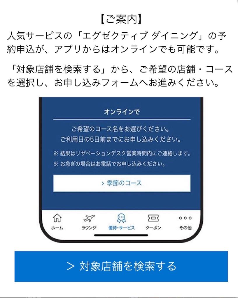 f:id:sakusaku-happy:20190719095805j:image
