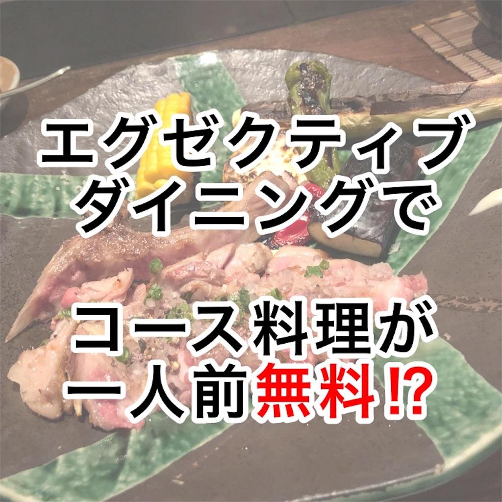 f:id:sakusaku-happy:20190719112347j:image
