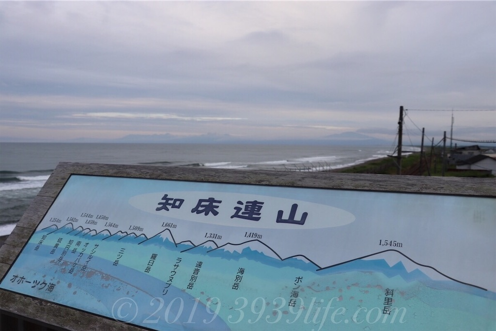 f:id:sakusaku-happy:20190726212335j:image
