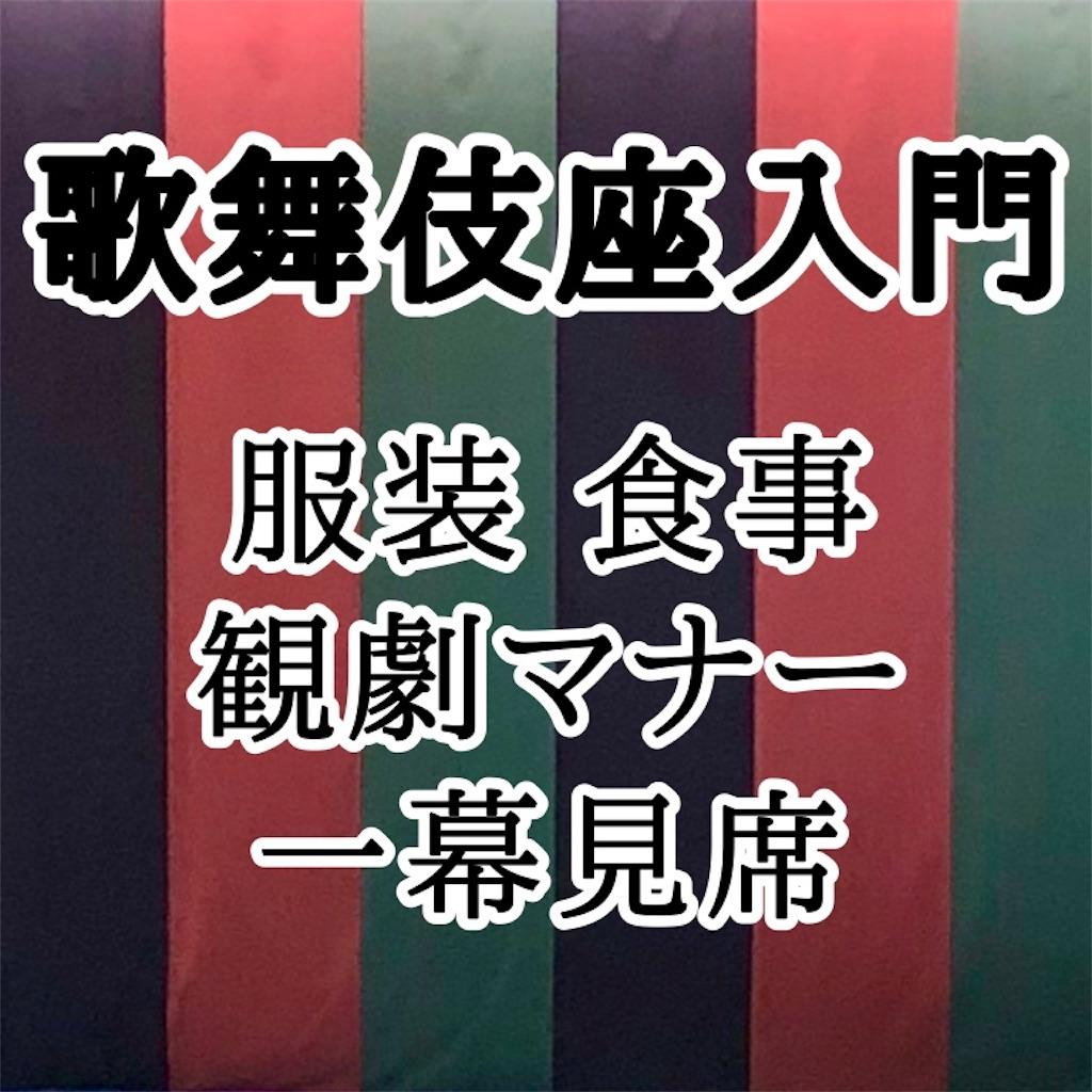 f:id:sakusaku-happy:20190727105838j:image