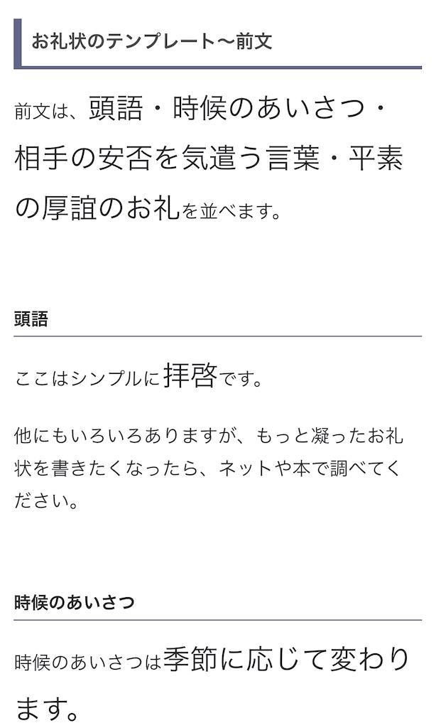 f:id:sakusaku-happy:20190730204007j:image