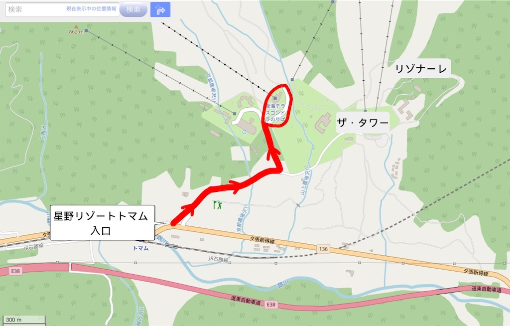 f:id:sakusaku-happy:20190819200029j:image