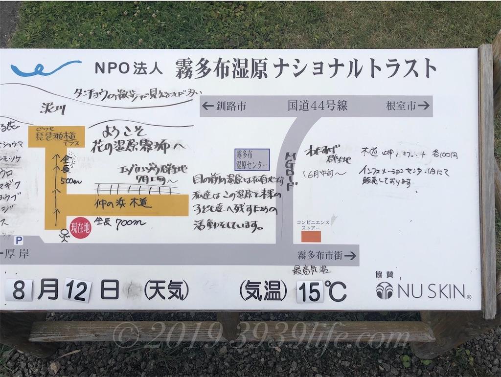 f:id:sakusaku-happy:20190820182503j:image