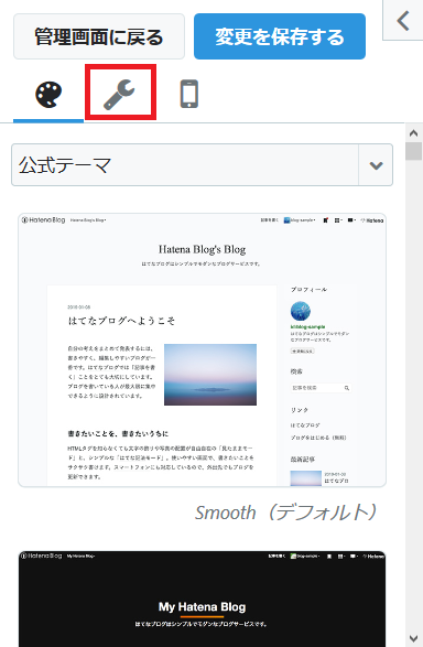 f:id:sakusaku-happy:20190825083833p:plain