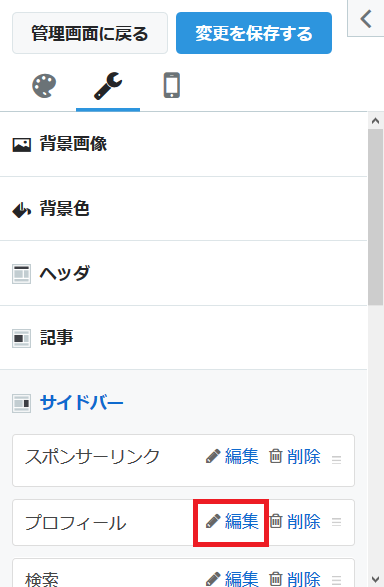 f:id:sakusaku-happy:20190825084053p:plain