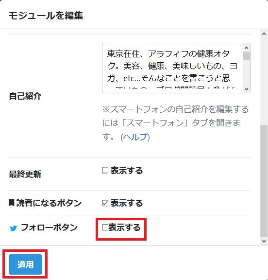 f:id:sakusaku-happy:20190825084211p:plain