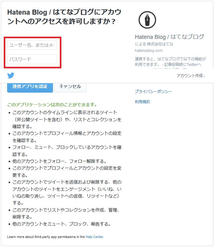 f:id:sakusaku-happy:20190825100237p:plain