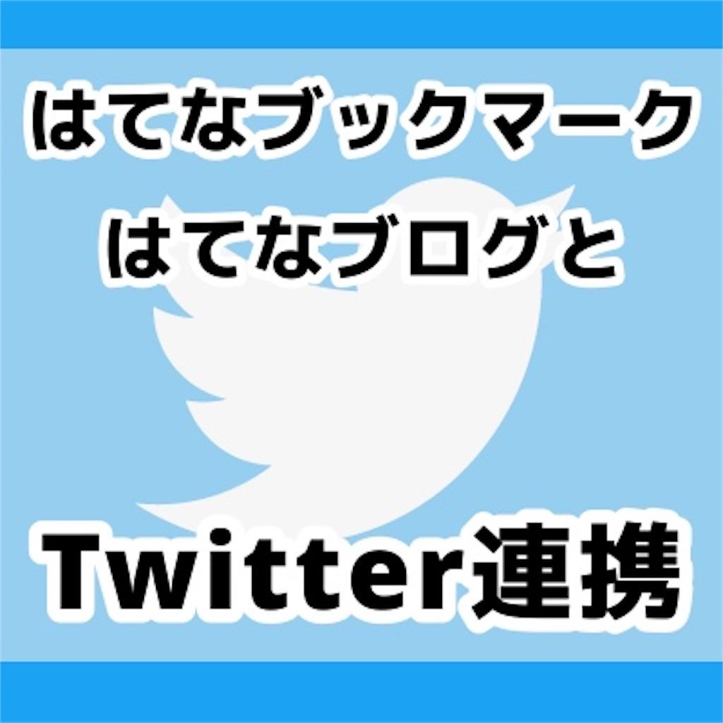 f:id:sakusaku-happy:20190825114135j:image