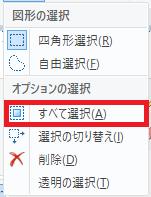 f:id:sakusaku-happy:20190826160614p:plain