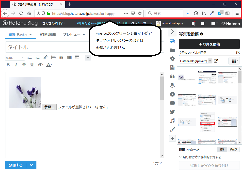 f:id:sakusaku-happy:20190826172356p:plain
