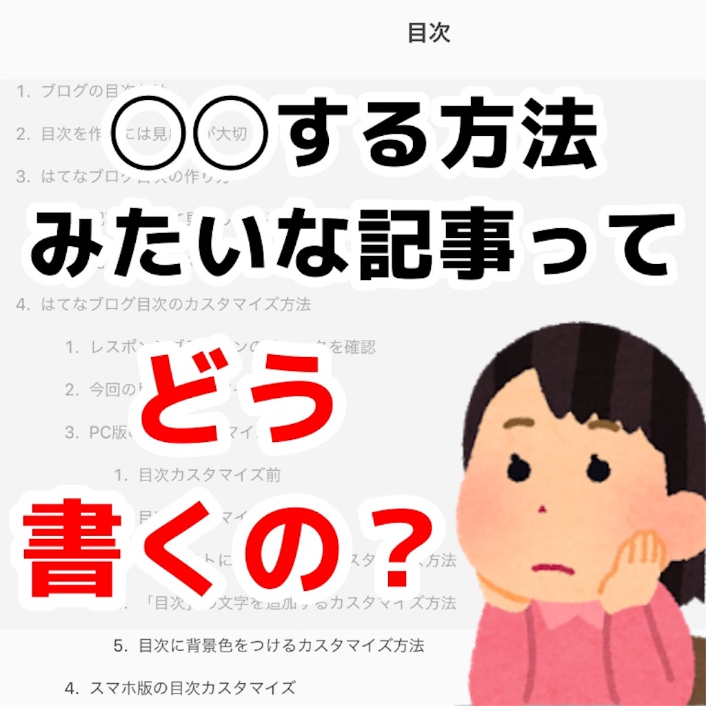 f:id:sakusaku-happy:20190826185924j:image