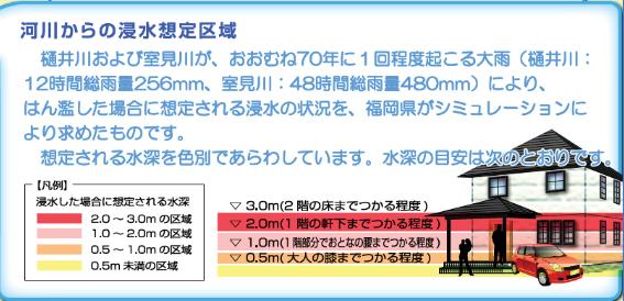 f:id:sakusaku-happy:20190829172028p:plain