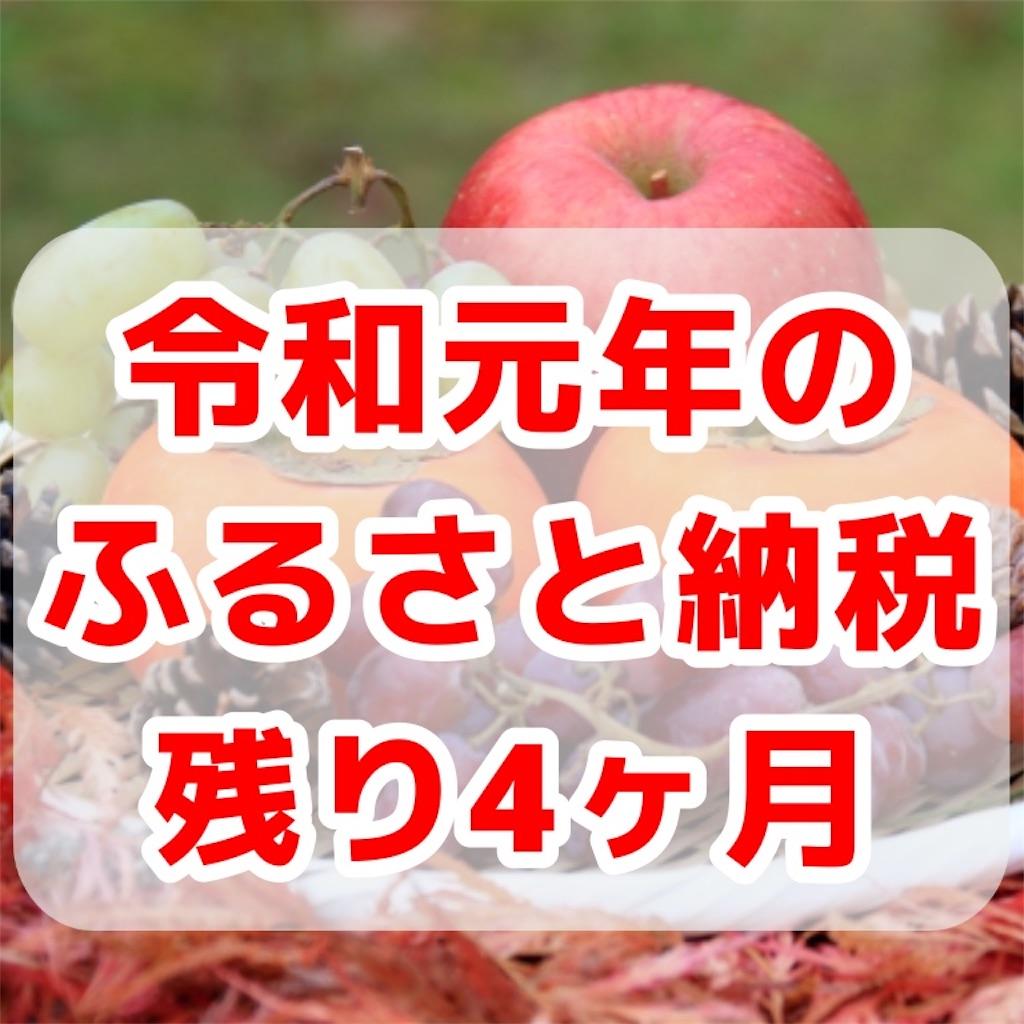 f:id:sakusaku-happy:20190831155652j:image