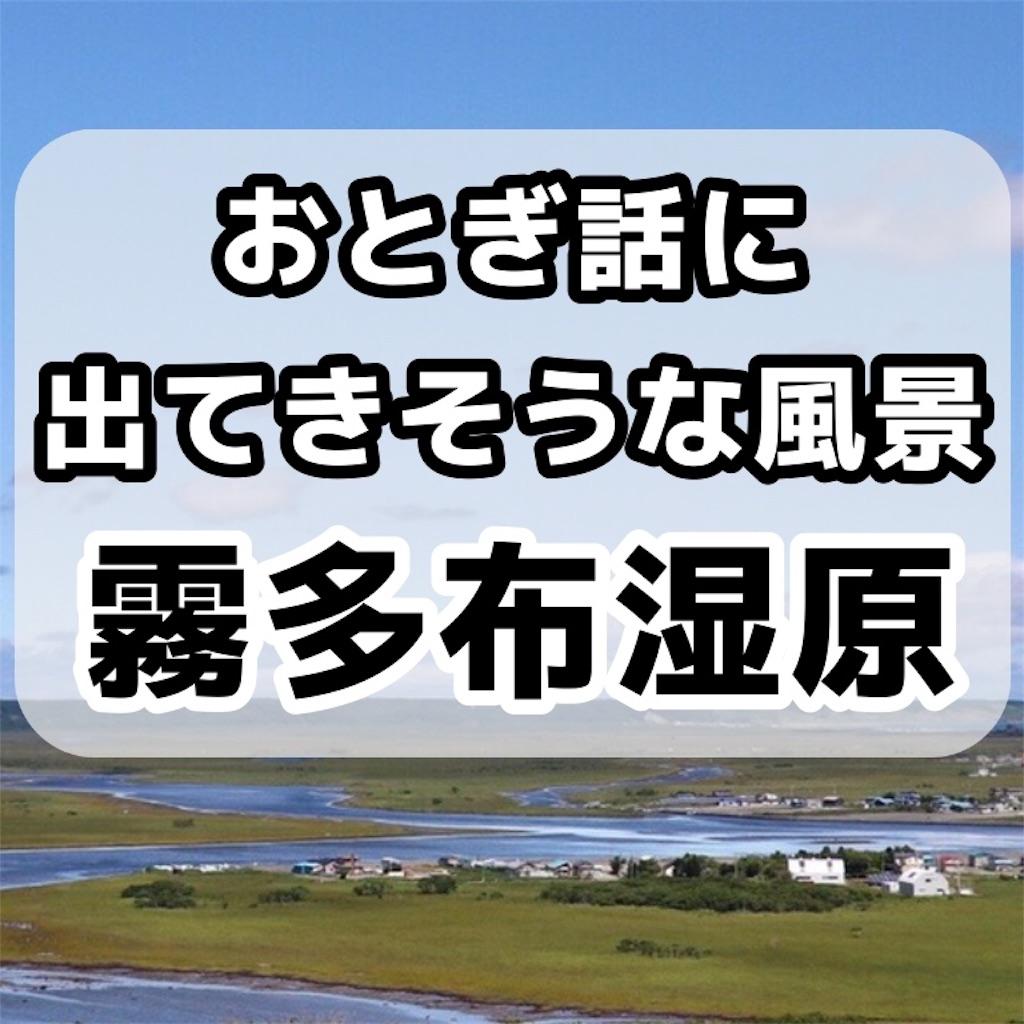 f:id:sakusaku-happy:20190909141833j:image