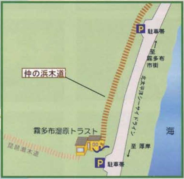 仲の浜木道地図