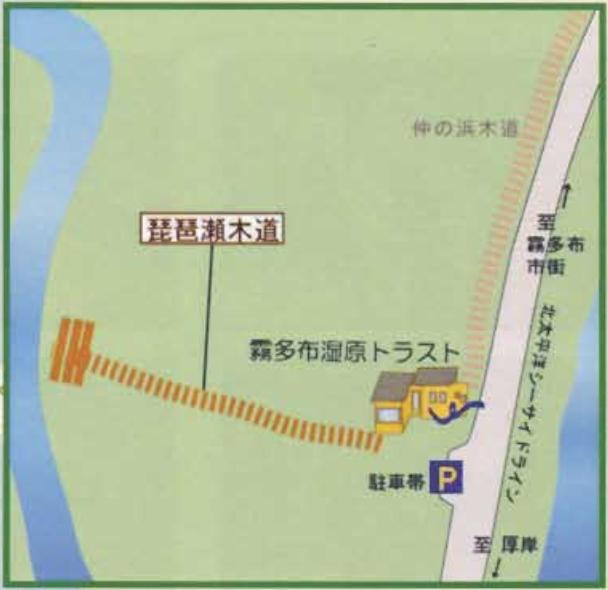 琵琶瀬木道地図
