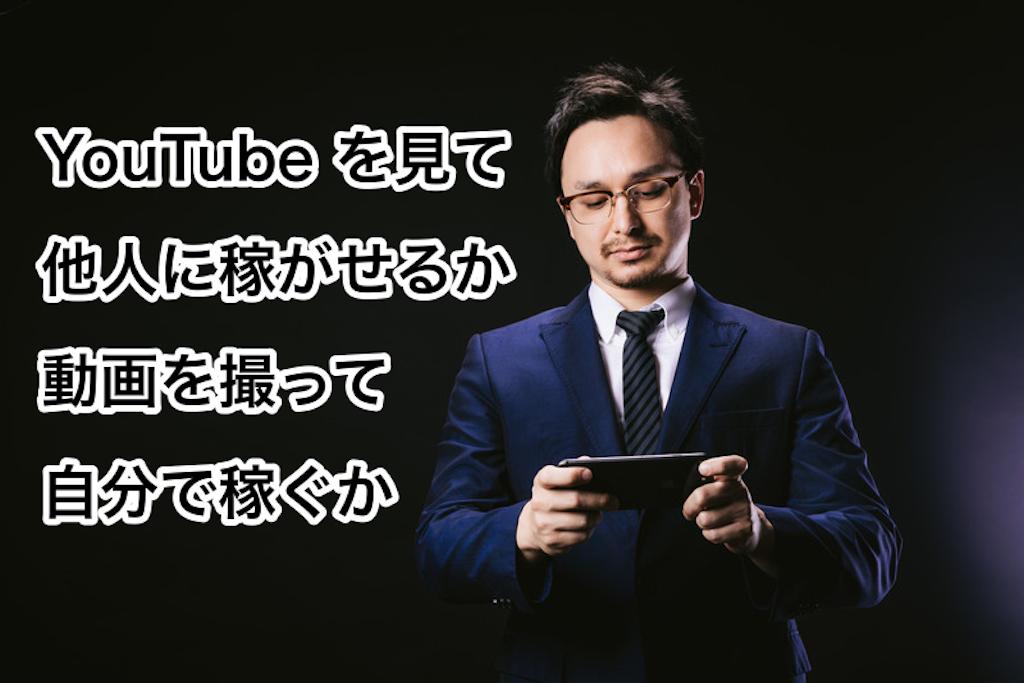 f:id:sakusaku-happy:20190925155817p:image