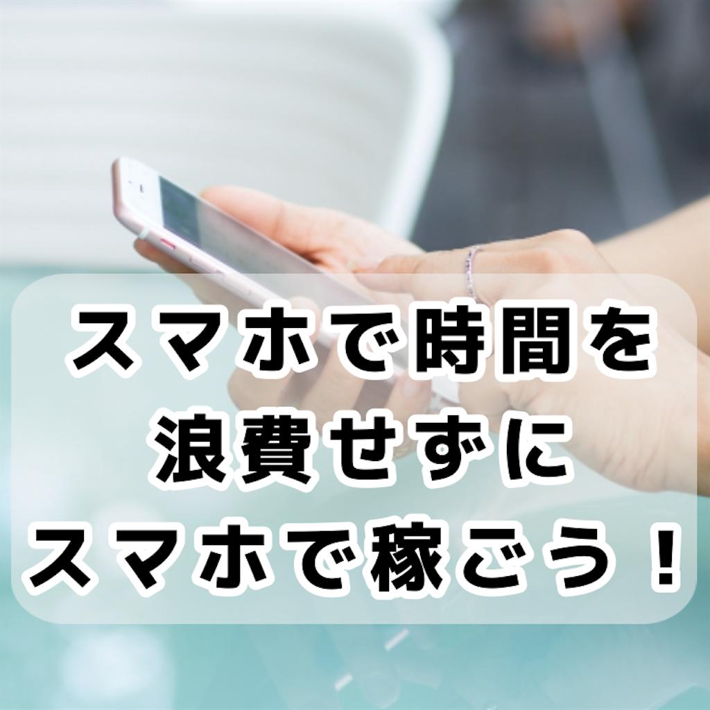f:id:sakusaku-happy:20190925160644p:image